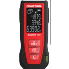 Лазерная рулетка CONDTROL Smart 40  до 40м