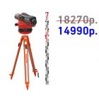 Комплект геодезического оборудования (Нивелир Condtrol 24X+рейка3м+штатив S6-2)