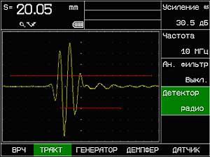 УСД-50 ультразвуковой дефектоскоп универсальный